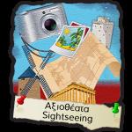 aksiotheata d(3)