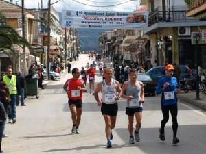 runner3kousis