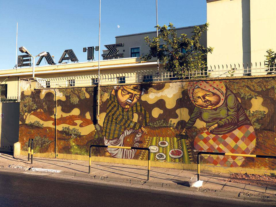 Graffiti στην Αθήνα (εικόνες)